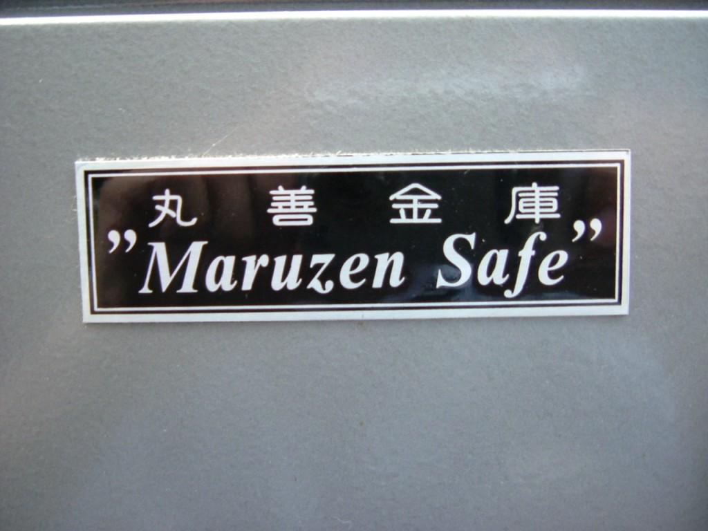 maruzen2